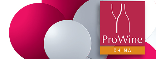 PROWINE CHINA : COME AND VISIT US !